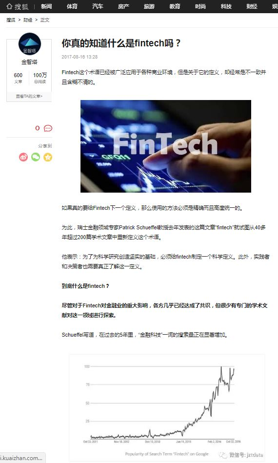 banking Archives - Banking, Financial Services and Fintech